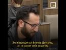 Просто посмотрите как люди реагирую на бургер и как на человека над которым издиваються