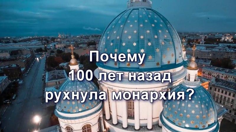 Кто оплачивал развал Российской империи 100 лет назад?