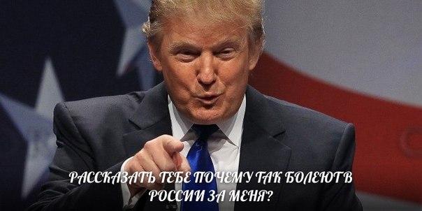 Заявления Трампа относительно Крыма позорны, безрассудны и опасны, - совместное письмо 37 бывших высокопоставленных чиновников США - Цензор.НЕТ 8287