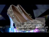 Код 2-78-9. Свадебные туфли жемчуг стразы ручная работа.