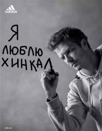 Иам Рмад, 20 декабря 1991, Киев, id206432432