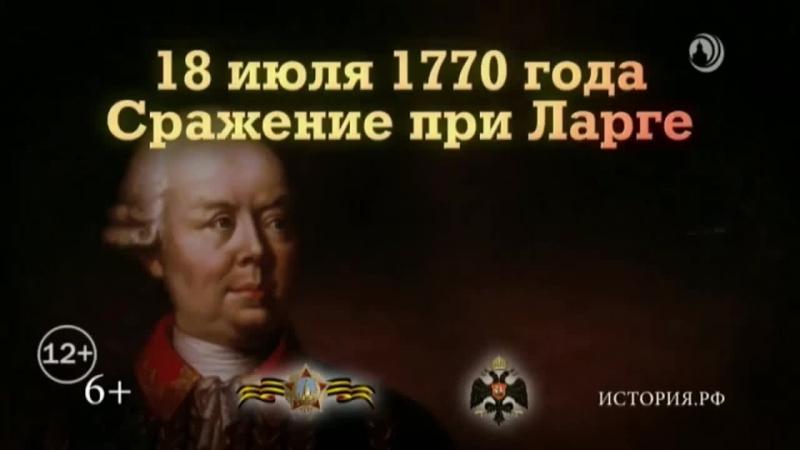 Live: Тагил-ТВ