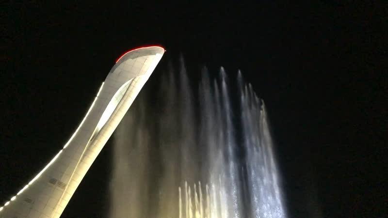 Олимпийский парк г.Сочи