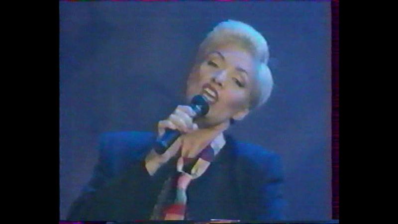 1995-Лайма Вайкуле-концерт Ещё не вечер