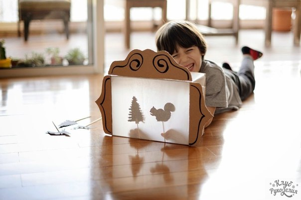 Как разнообразить досуг с детками? ТЕАТР ТЕНЕЙ У ВАС ДОМА Увлекательное занятие, которое можно превратить и в познавательное!