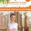 Κsenia Αnisimova