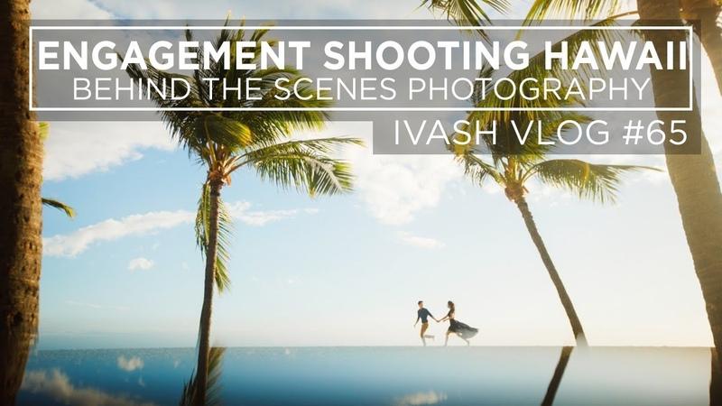 HOW TO SHOOT ENGAGEMENT SHOOTING ON THE BEACH / HAWAII KONA BEACH