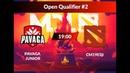 Pavaga Junior vs CM19ESji | Game 2 | MDL Disneyland Paris Major Qualifier 2