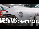 RetroCarShow #11 Buick Roadmaster 1951