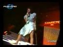 Sanremo 1984 - Fiordaliso - Non voglio mica la luna