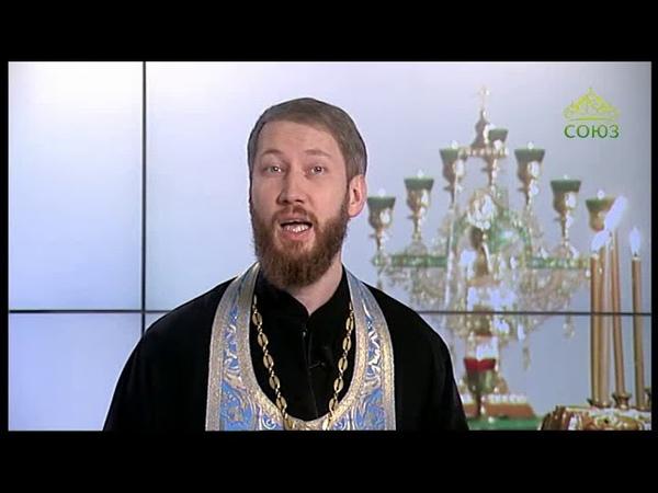 Евангелие от Матфея Глава 25 ст 1 13 с Иеромонахом Пименом Шевченко
