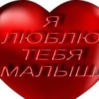 Diua Tapiuova, 24 октября 1996, Москва, id221822859
