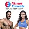 Спортивное питание Fitness Formula • МосОбл