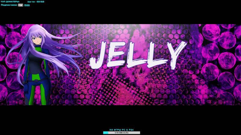 Стрим по CS GO от Jelly Девушка, уже больше не сильвер) Го покатаем часик? :)