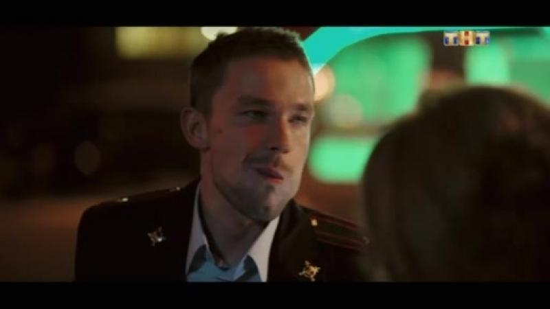 Полицейский с рублевки 3 сезон 1 серия 16.04.2018 ПолицейскийсРублевки