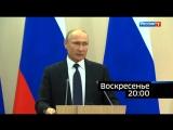Вести в субботу с Сергеем Брилевым ( 19.05.2018 )