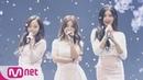 Idol School [6회]반전 드라마! 아름다운 하모니'꿈을 모아서'김나연,신시아,이다희 @학업성취도평가(보컬) 170824 EP.6