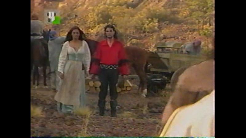 Цыганская любовь 7 серия