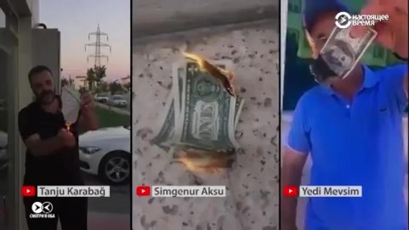 Доллар бьет турецкую лиру. Выход сжигать больше долларов