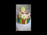 Мой торт на