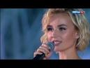 Полина Гагарина - Миллион голосов (концерт Россия в моём сердце) 28.07.2018