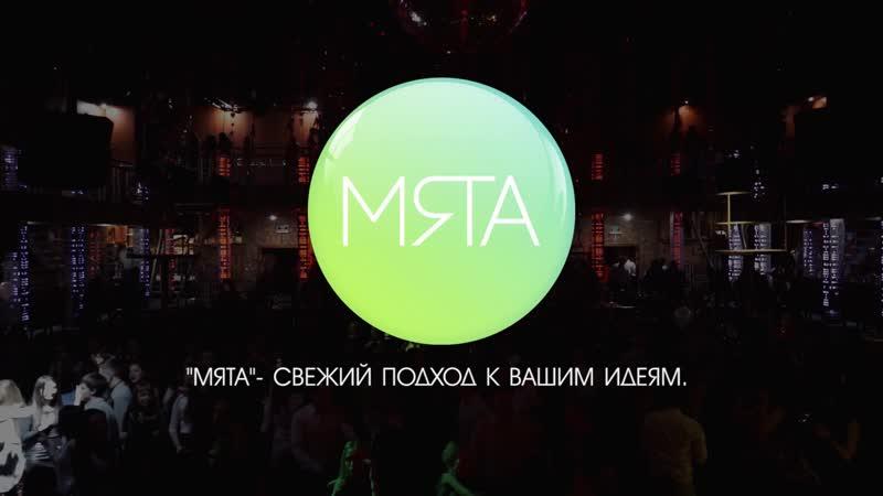 Альфа Банк 2019 Волшебная Ночь в Зазеркалье