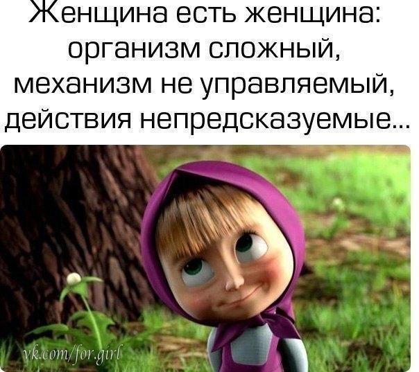 Форум - Онлайн-журнал Psychologies.ru