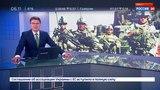Новости на Россия 24 Пентагон отправляет дополнительный контингент в Афганистан