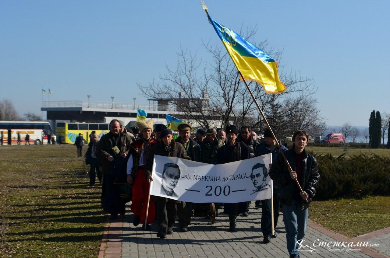 Львівська делегація