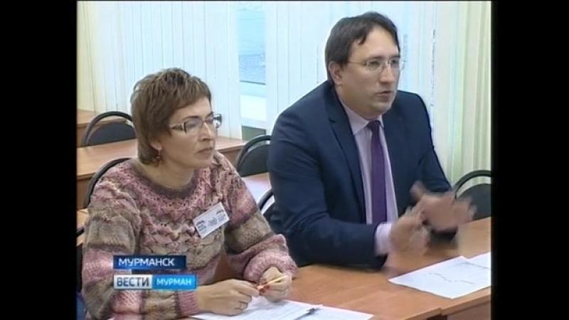 Селекторное совещание в режиме видеоконференции