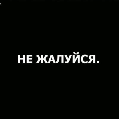 Альберт Арачиев, 9 июля 1991, Уфа, id72893168
