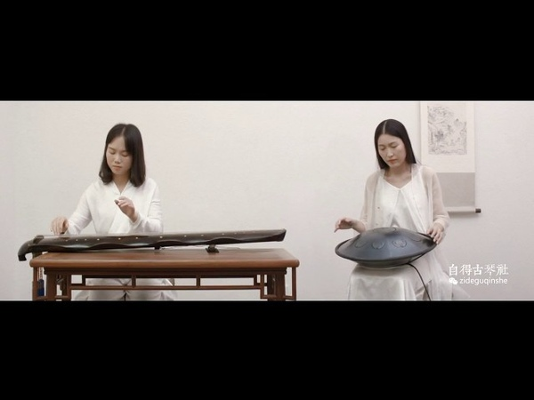 【古琴】《琵琶语》GuqinRAV Drum Tribute to Mr. Lin Hais works Whispering of Pipa