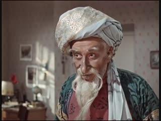 Старик хоттабыч — фрагмент фильма 1956 года