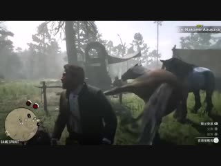 Horse attack RDR2