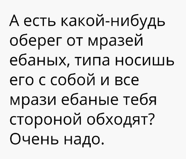 Фото №456463311 со страницы Евгения Худяева