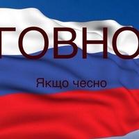 Сотрудничество с Россией не означает согласия с каждым ее шагом, - президент Ирана - Цензор.НЕТ 519