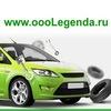 АТЦ ЛЕГЕНДА в Москве. Автосервис.Автозапчасти.