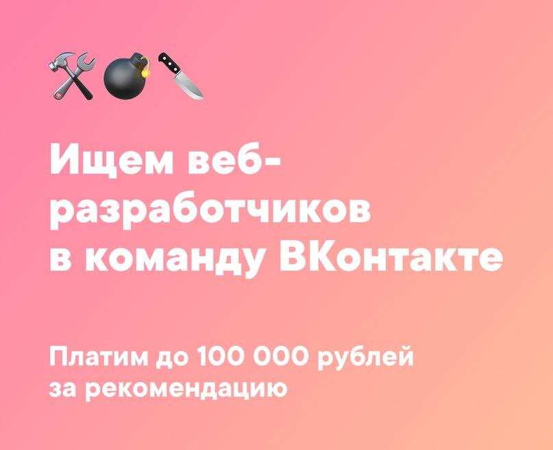 Макс Павлов | Санкт-Петербург