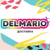 Доставка DELMARIO | В Санкт-Петербурге