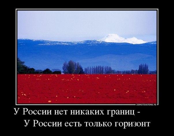 грозит отказом у россии нет границ есть только горизонт приеме работу Петропавловске-Камчатском