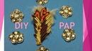 Kanzashi 139 How to Make DIY Como Fazer Flor de cetim Broche de Inverno Flower 簪