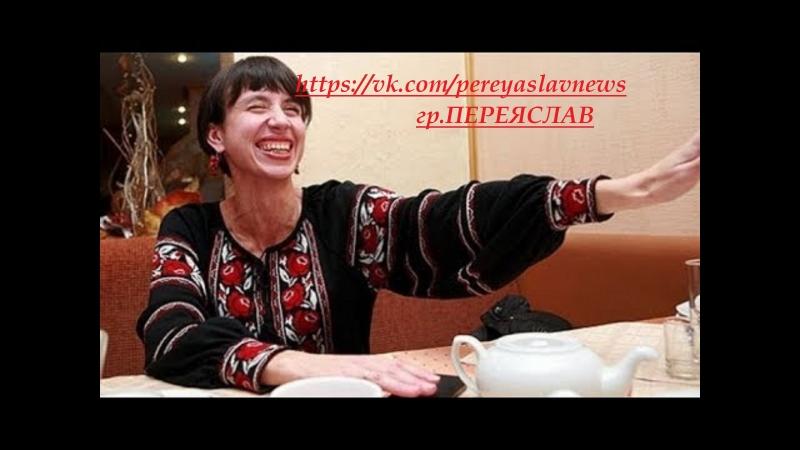 НЕСПОДІВАНО Тетяна Чорновол назвала себе представником майданівської влади (2)