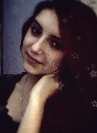 Уляна Страмик, 19 декабря 1997, Одинцово, id137897069