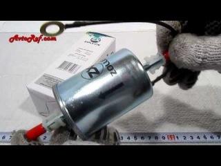 Фильтр топливный с защелками на ВАЗ 2110, 2111, 2112, 2113, 2114, 2115, Zollex 006