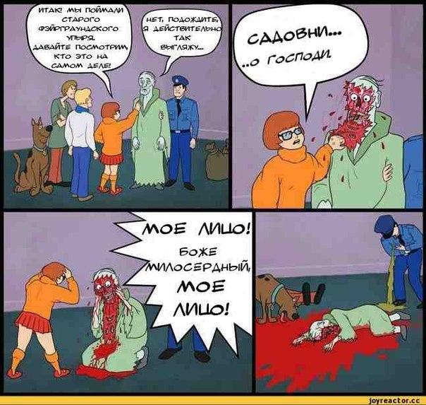 скуби ду сезон 4: