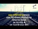 (Караоке) Нагора - Вспоминай Меня