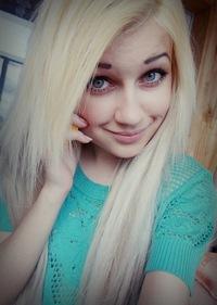 Катя Абайкина