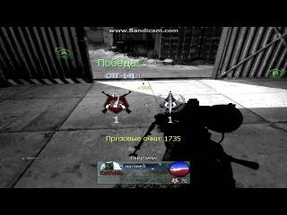 Noob Trickshot [mouse]