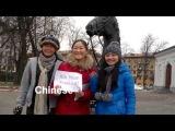 Классный новогодний ролик, снятый в Минске - поздравления на разных языках