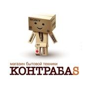 Контрабас  229b25041a322